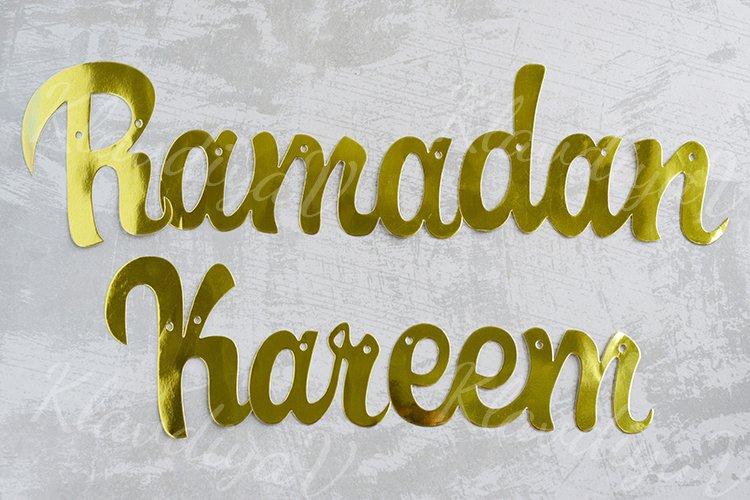 Text of Golden letters Ramadan Kareem example image 1