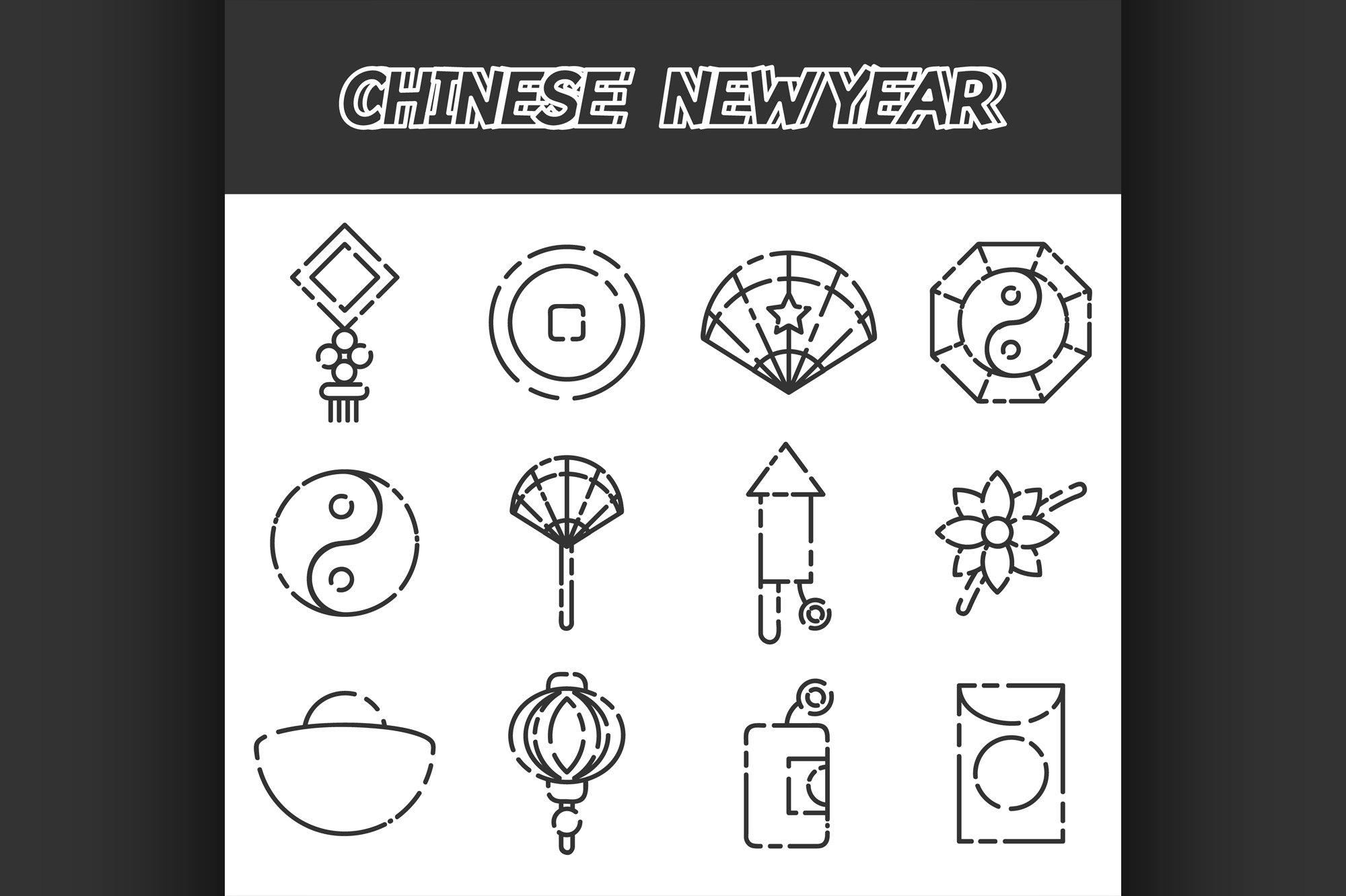 Chinese New Year flat icon set example image 1