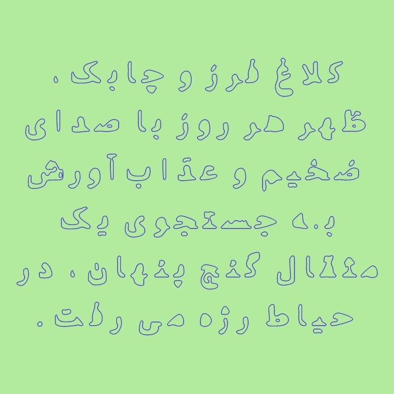 Bundle 4 Distorted Persian Arabic Fonts example image 12