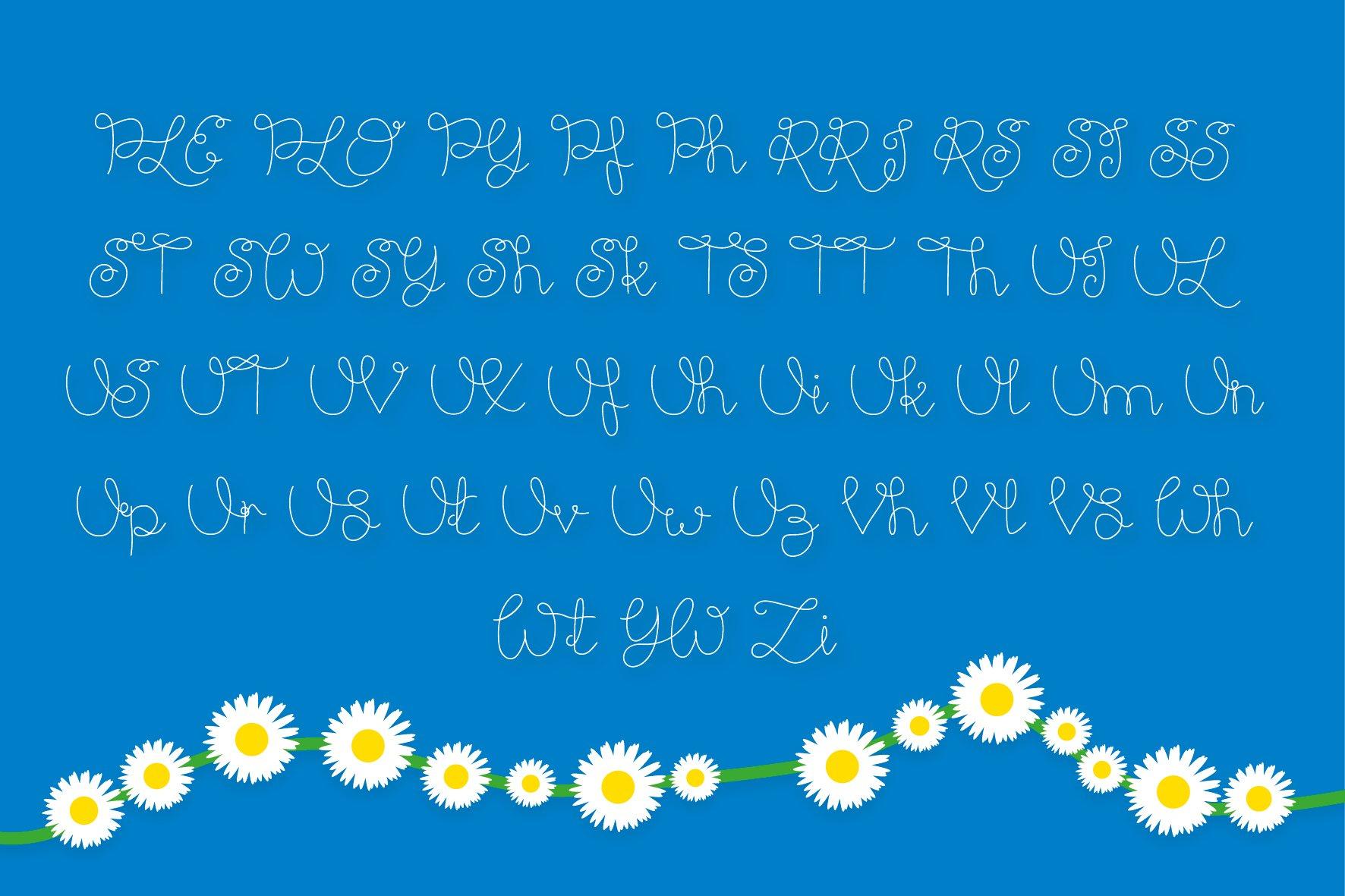 Daisy Chain example image 10