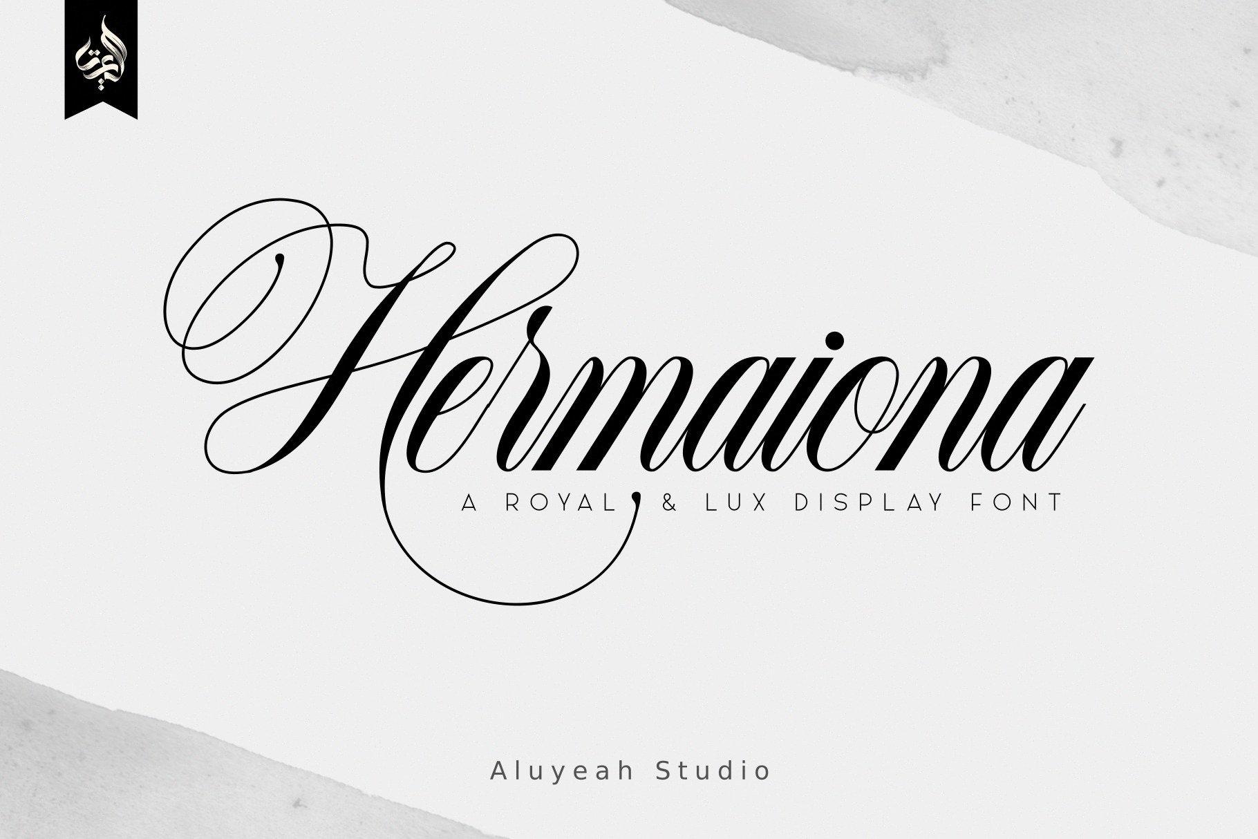 AL Hermaiona example image 1