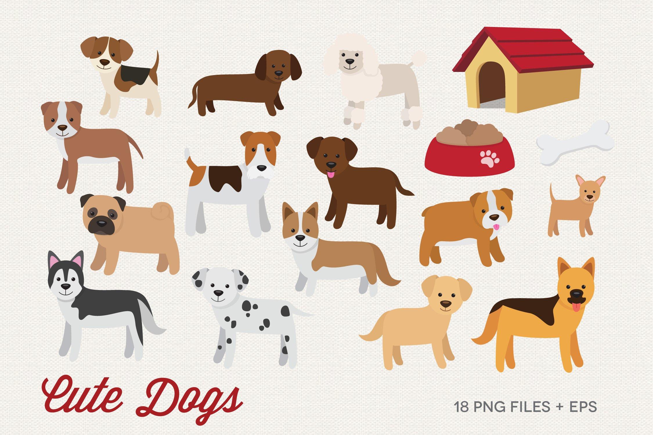 Cute Dogs Clipart 357327 Illustrations Design Bundles
