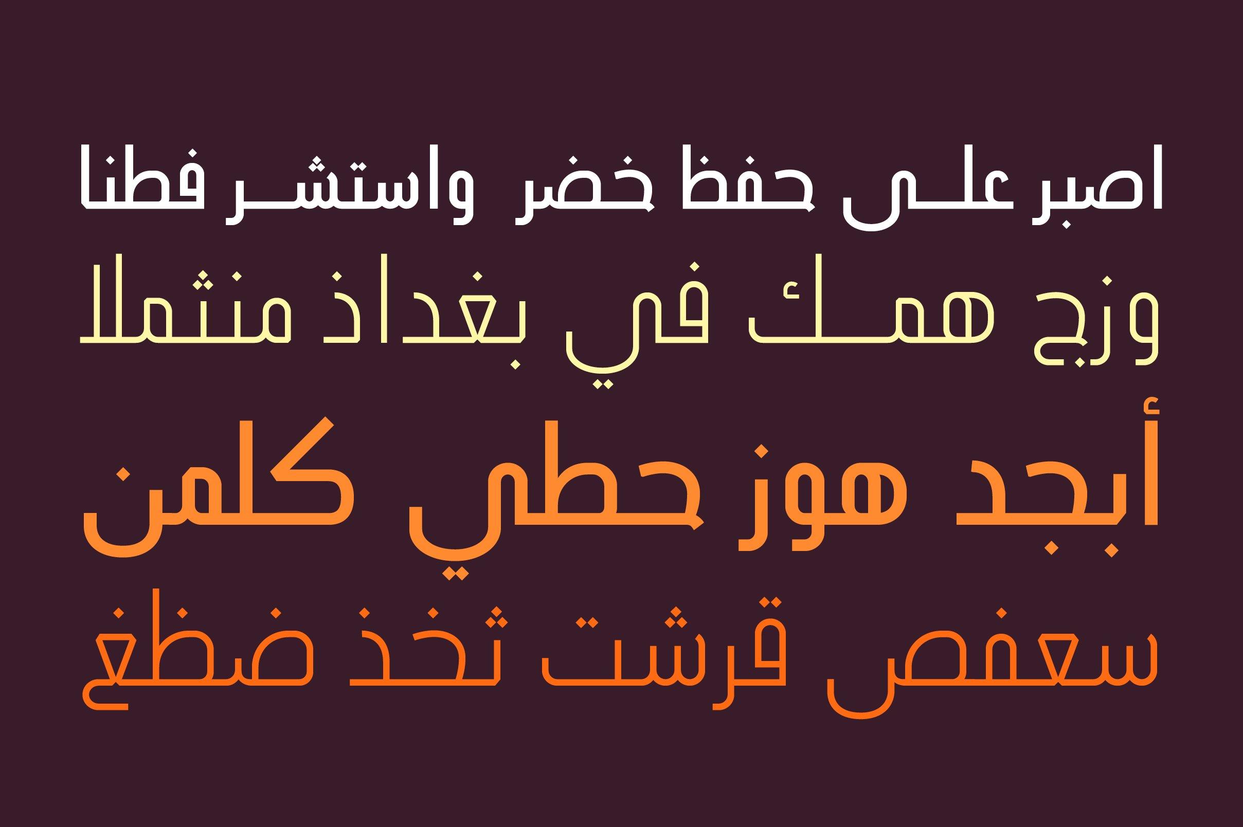 Ikseer - Arabic Typeface example image 4