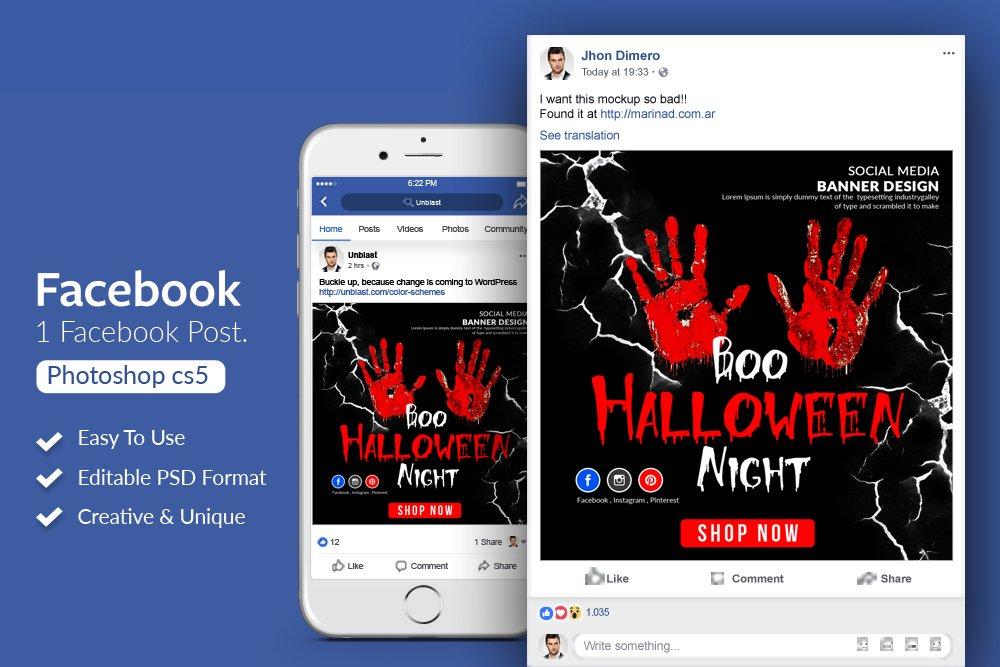 Halloween Night Facebook Post Banner example image 1