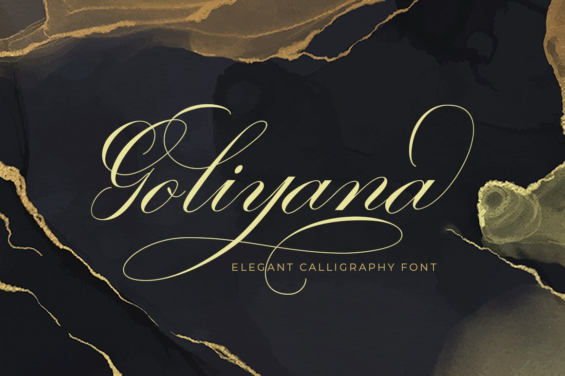 Goliyana example image 6