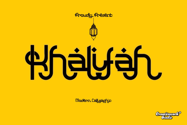 Khalifah example image 1