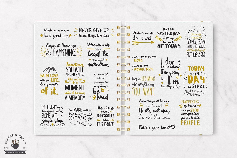 Inspirational Graduation Quotes example image 2