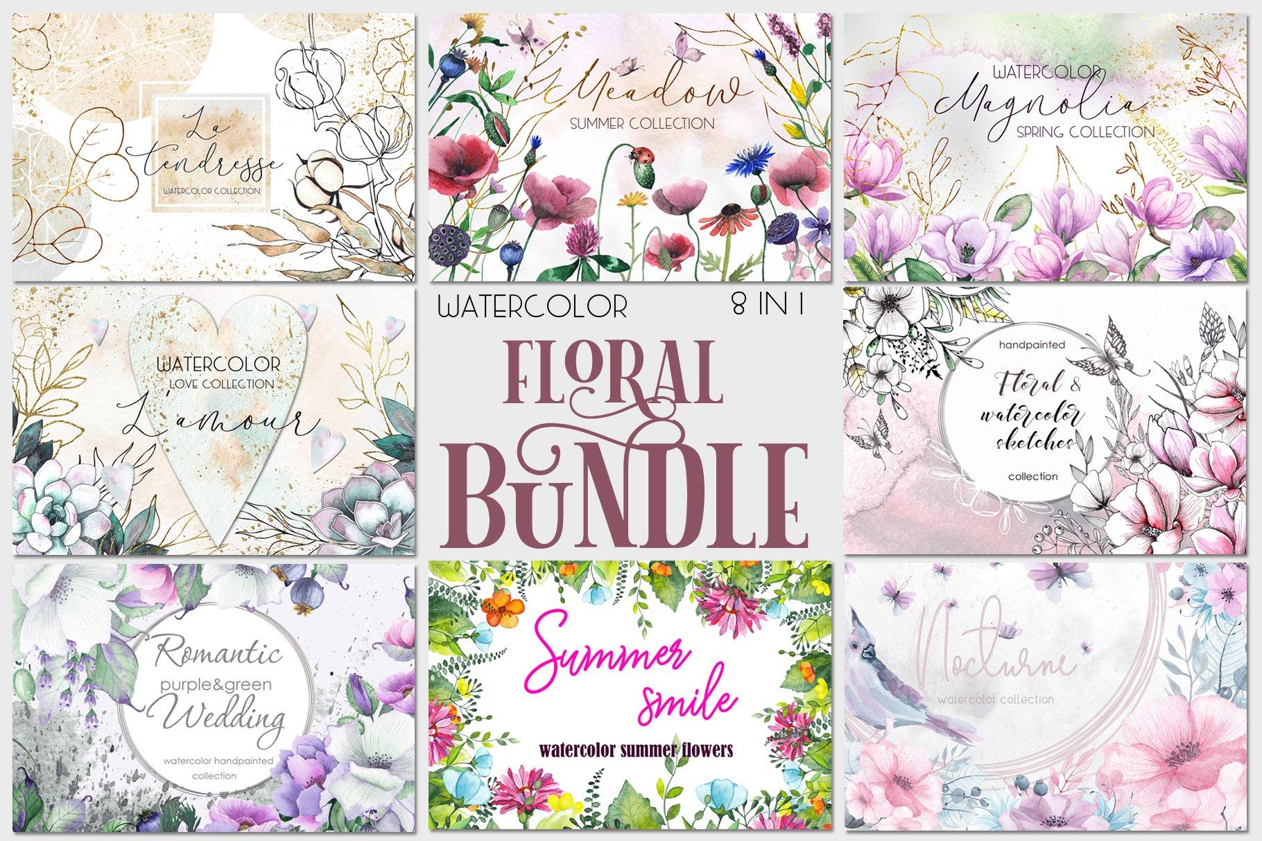 Download Watercolor Floral Bundle 515091 Illustrations Design Bundles