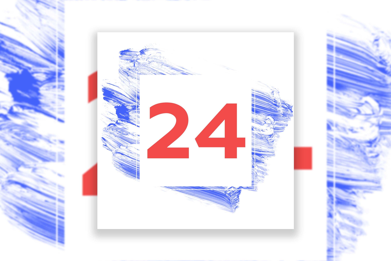 Acrylic Brush Strokes Template Background example image 1