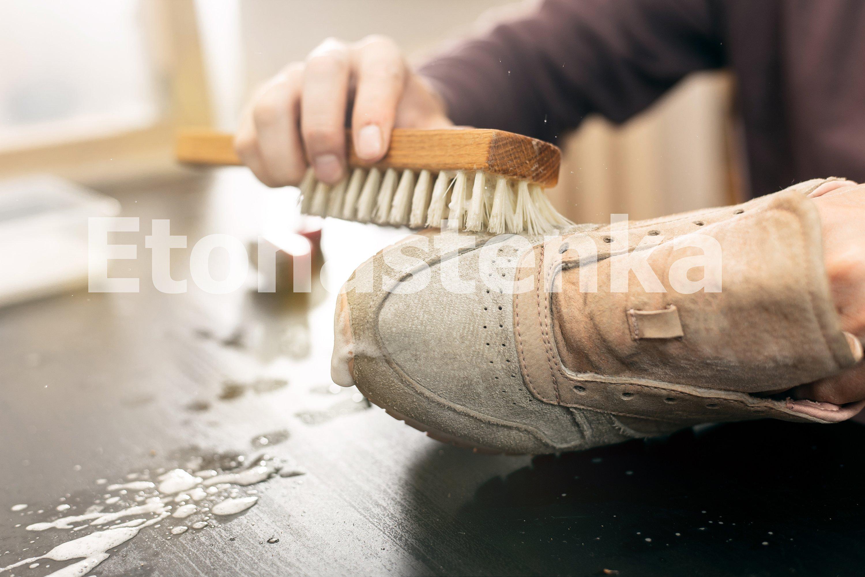 3 beautiful images. Shoe and shoe repair. example image 2