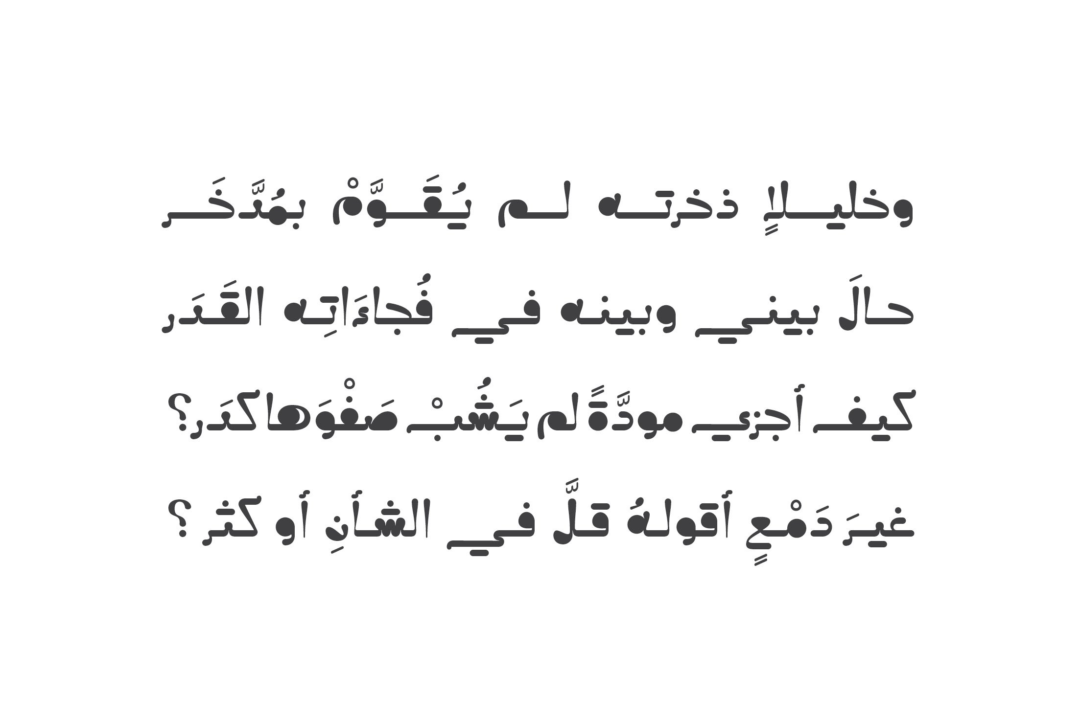 Caricaturey - Arabic Font example image 8