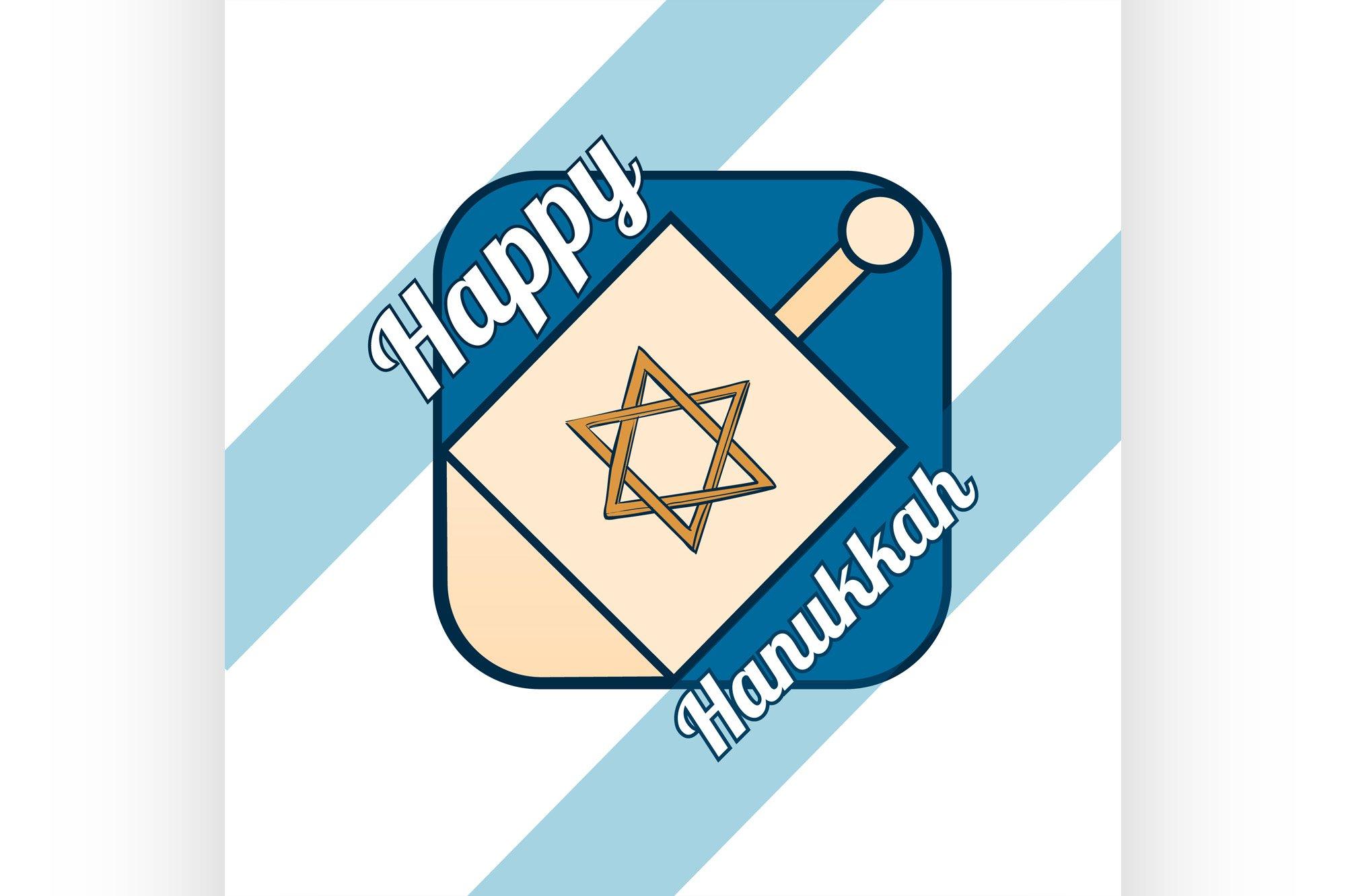 Hand sketched Happy Hanukkah logotype example image 1