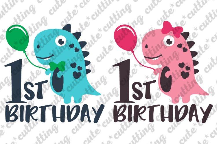 1st First Birthday SVG 1 Years Old Dinosaur Birthday Boy SVG Kids Clipart Dinosaur PNG Cut File for Cricut Cute Dinosaur svg
