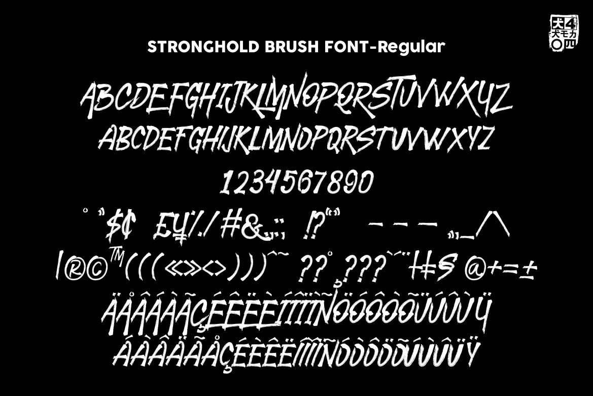 STRONGHOLD Brush font example image 7