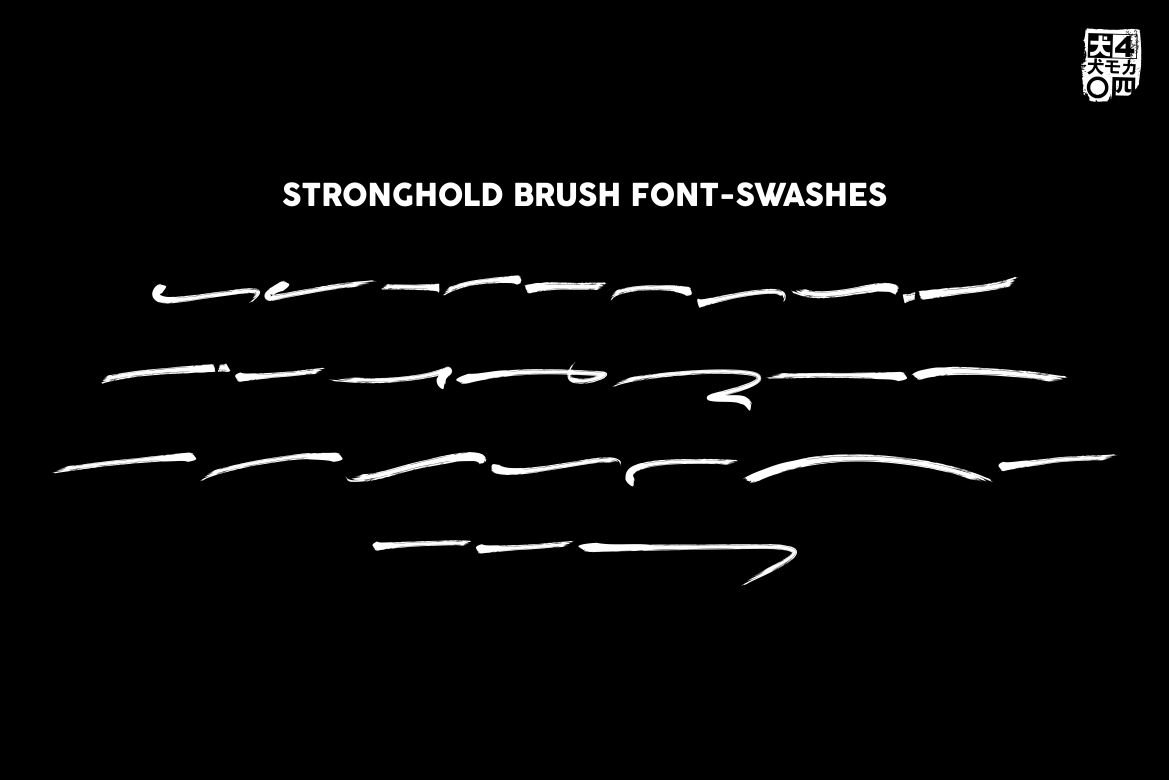 STRONGHOLD Brush font example image 8