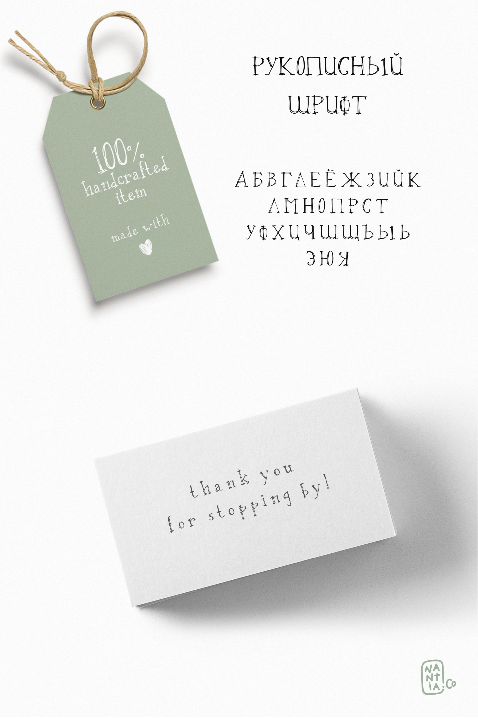 OXYA Cyrillic/Greek Handcrafted Font example image 5
