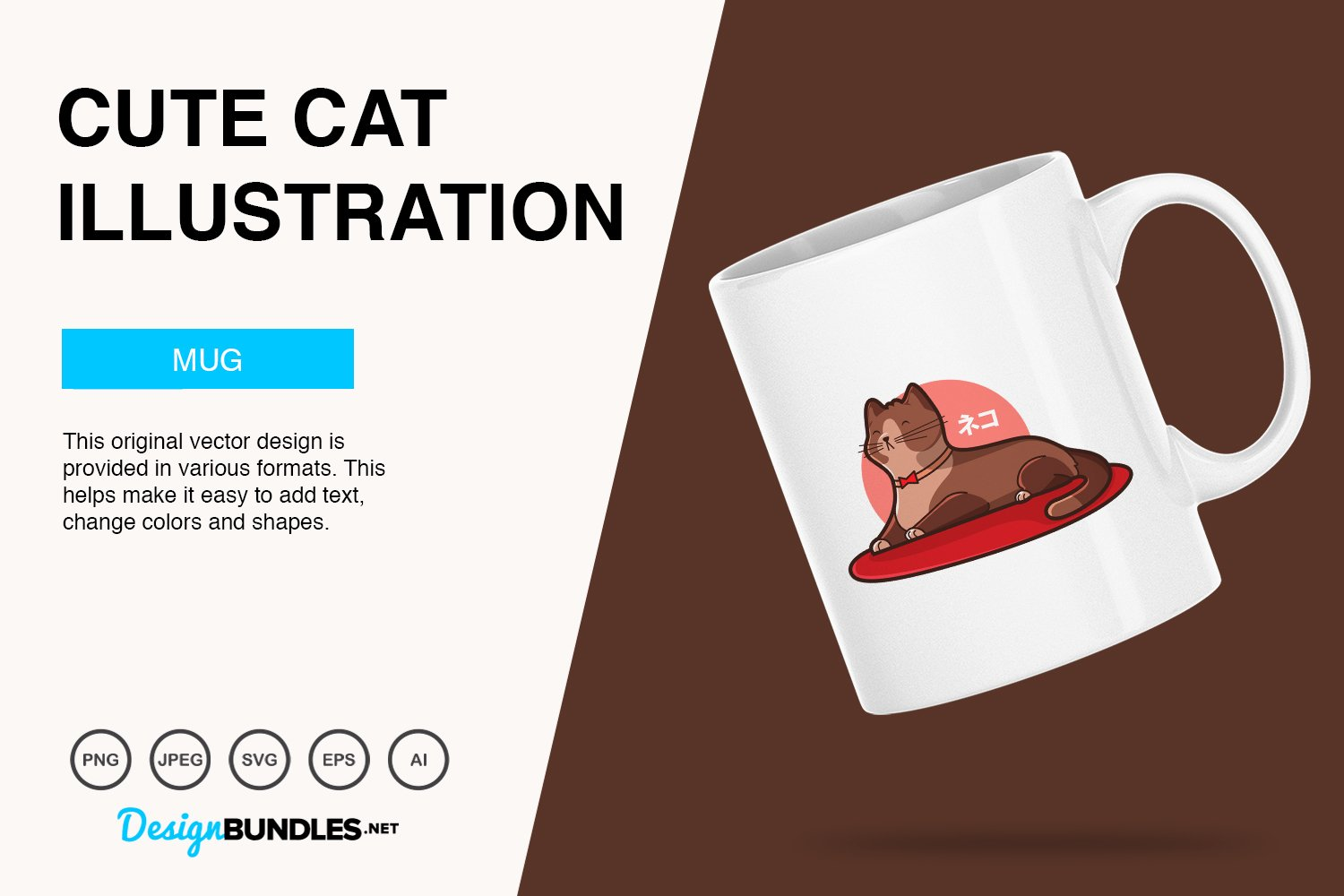 Cute Cat Vector Illustration example image 4