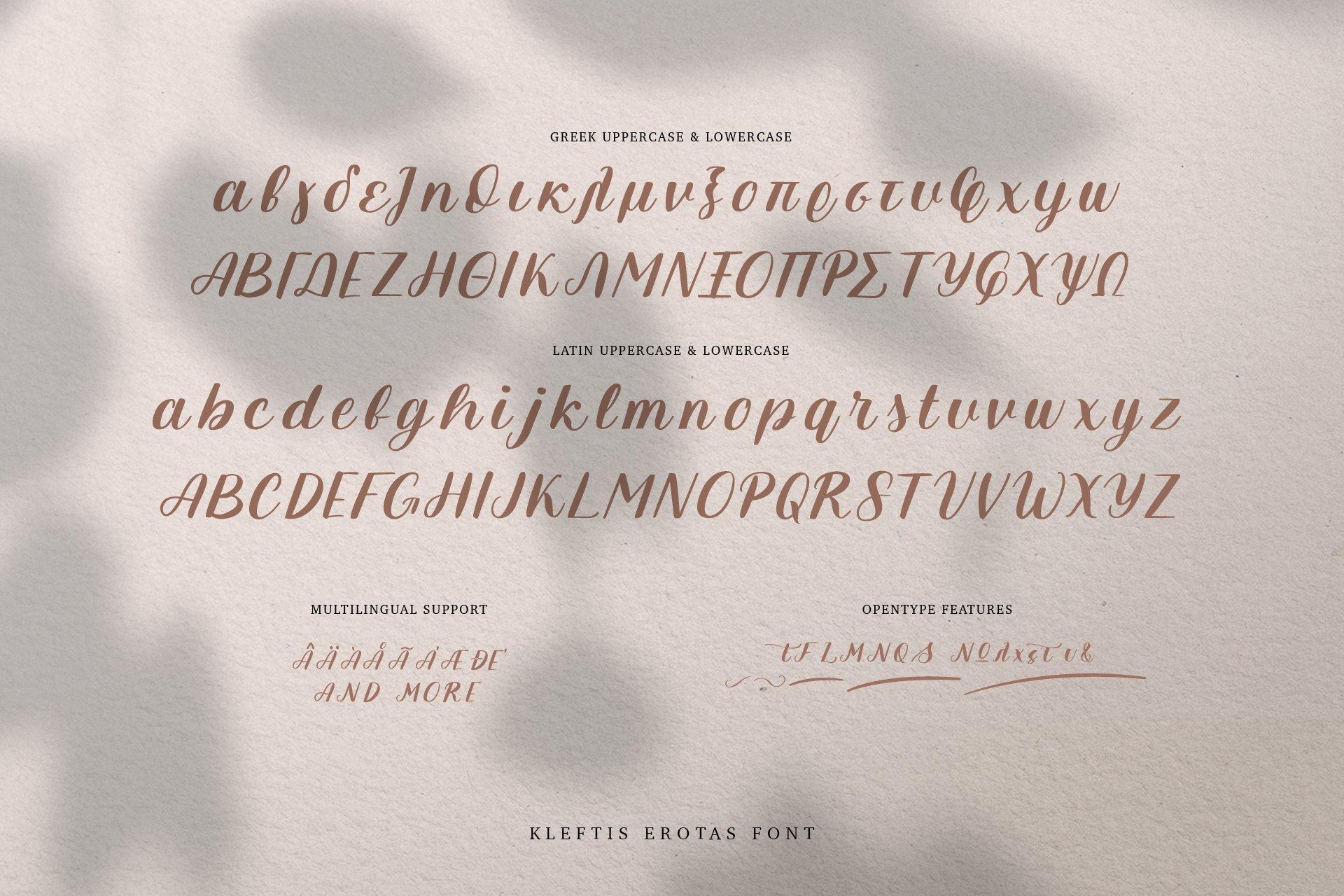 Kleftis Erotas Greek script font example image 5