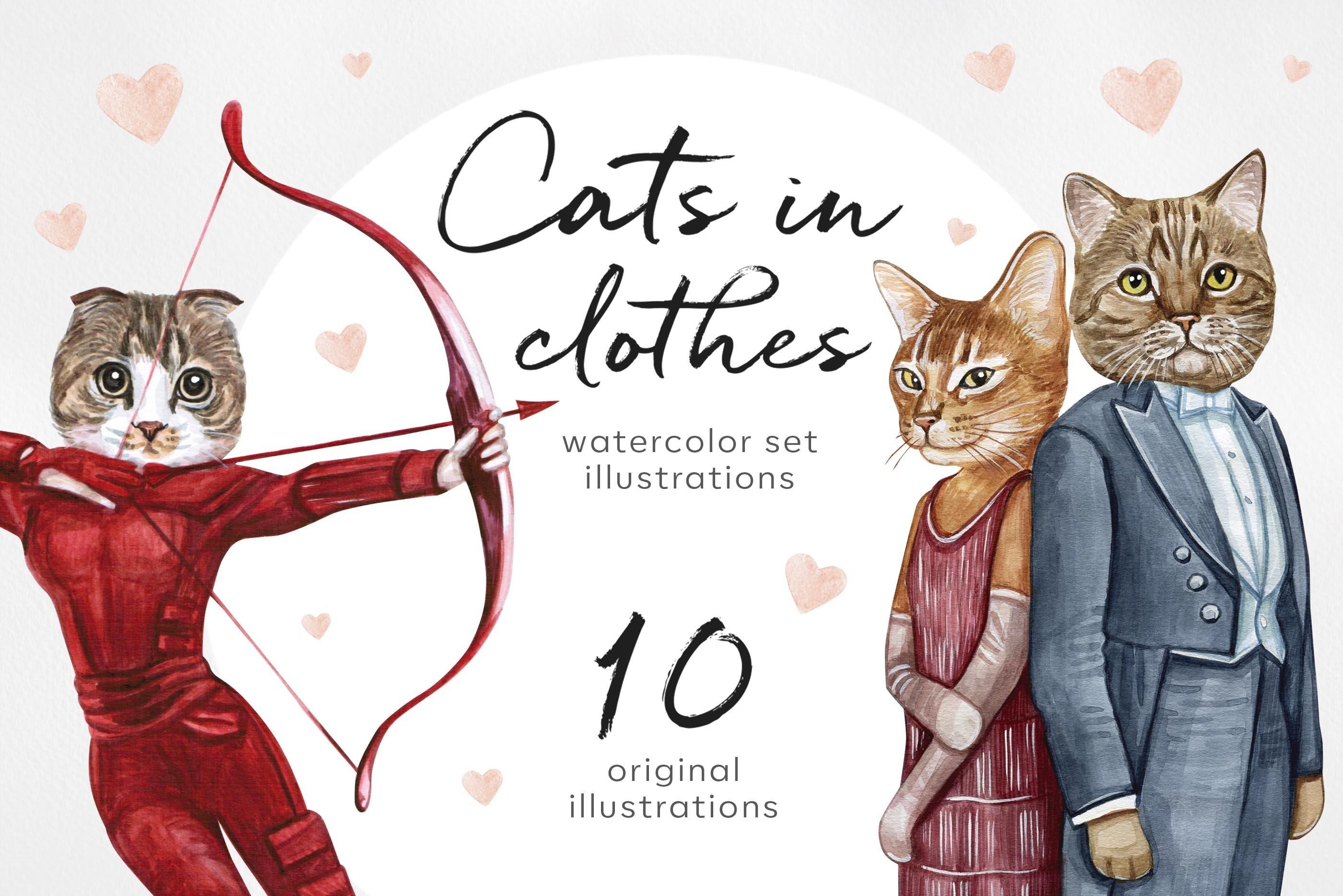 Cat in clothe. Watercolor set 10 exclusive cat illustrations