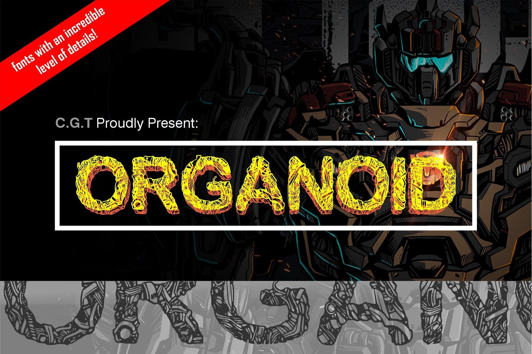 Organoid example image 1