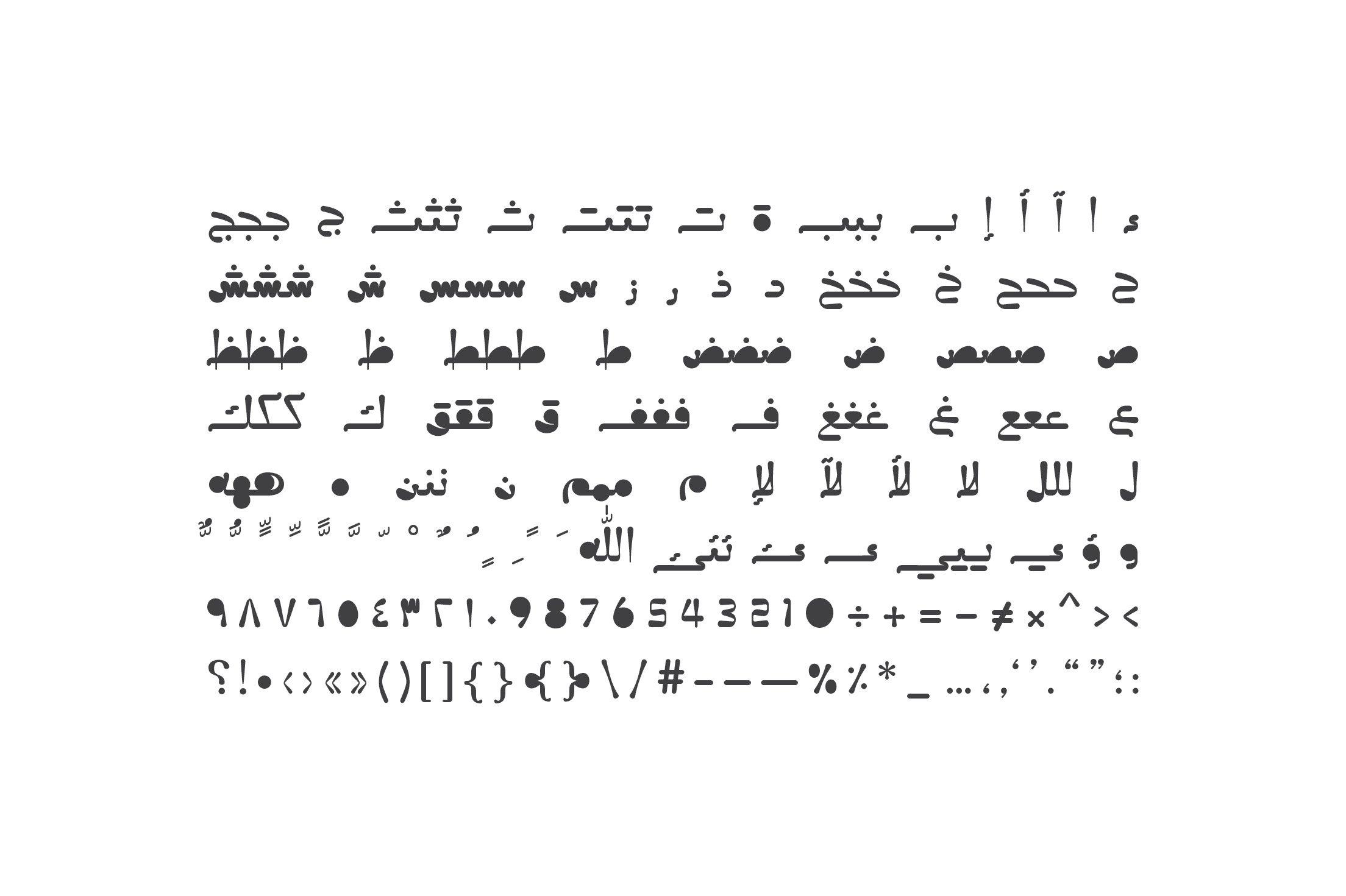 Caricaturey - Arabic Font example image 11