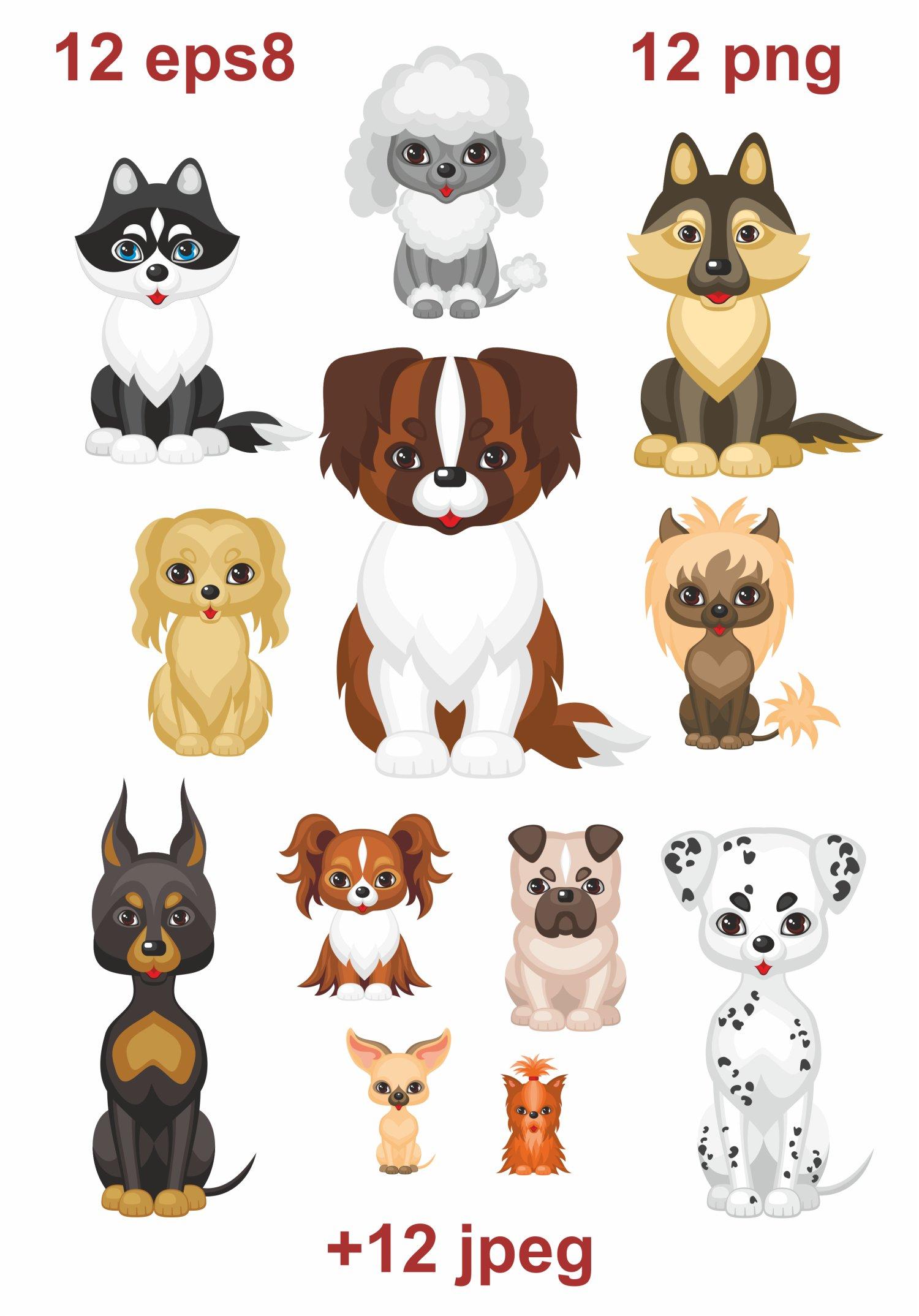 12 cute doggies (17026)