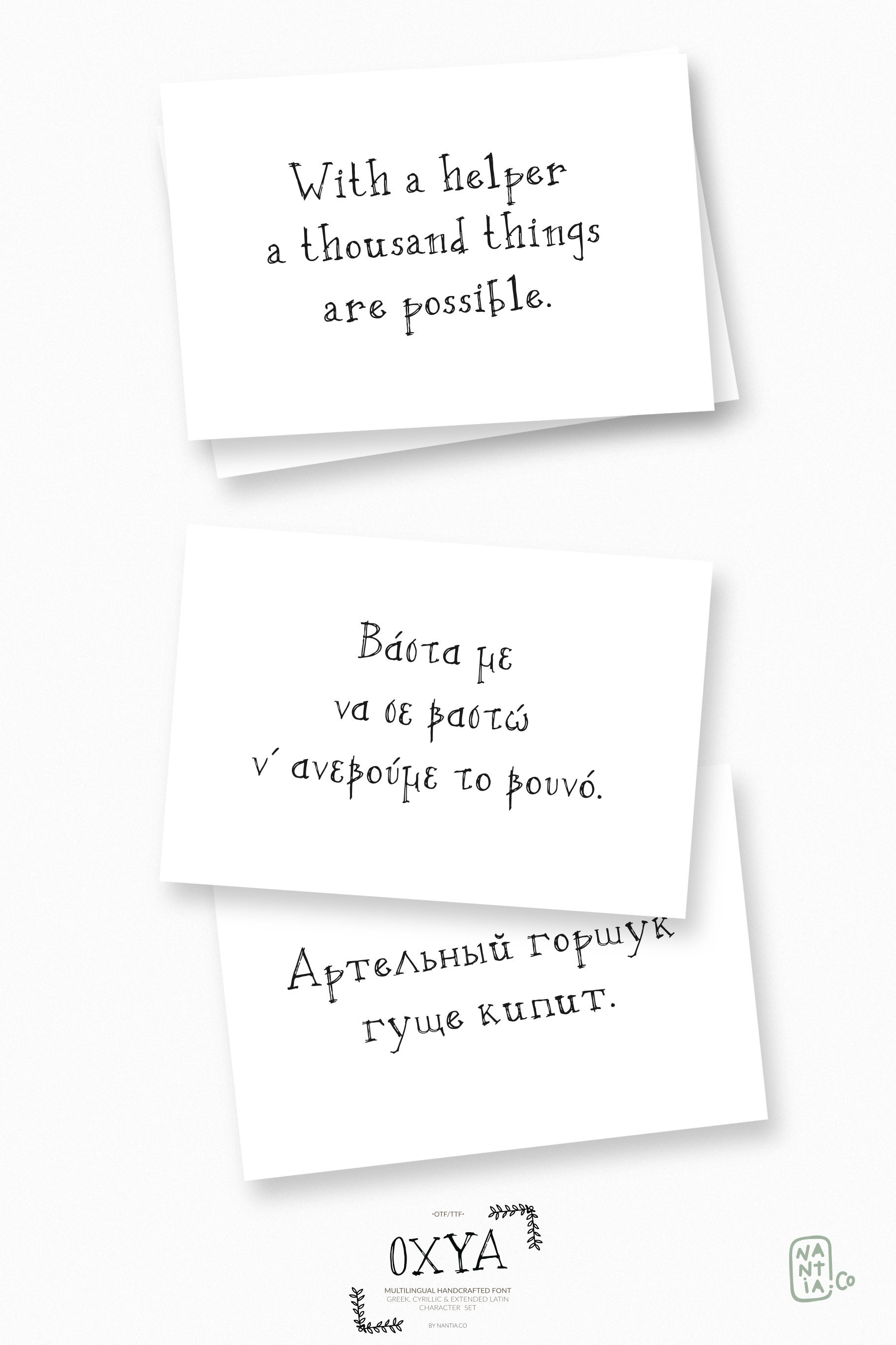 OXYA Cyrillic/Greek Handcrafted Font example image 4