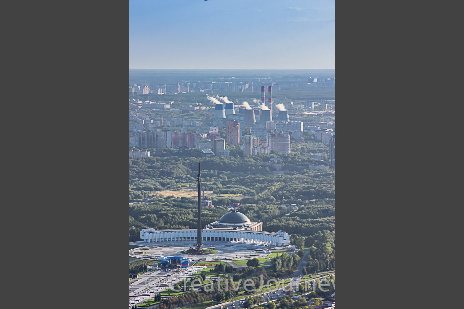 Aerial view from Moscow Skyscapers. Poklonnaya Hill. example image 1