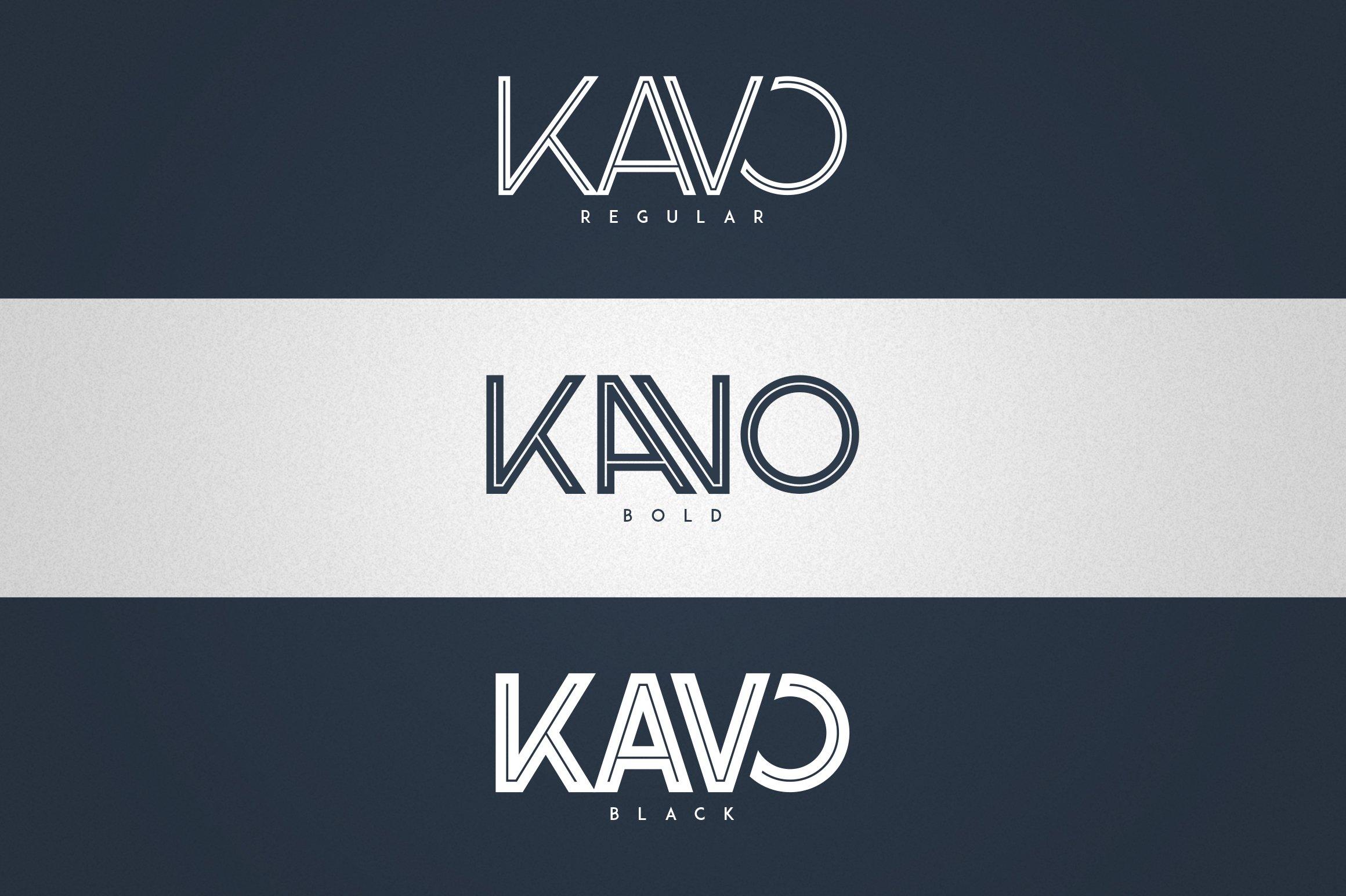 Kavo Inline 6 Logo Templates example image 2