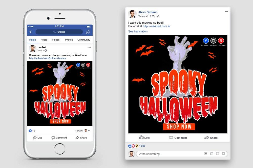 Halloween Spooky Facebook Post Banner example image 2
