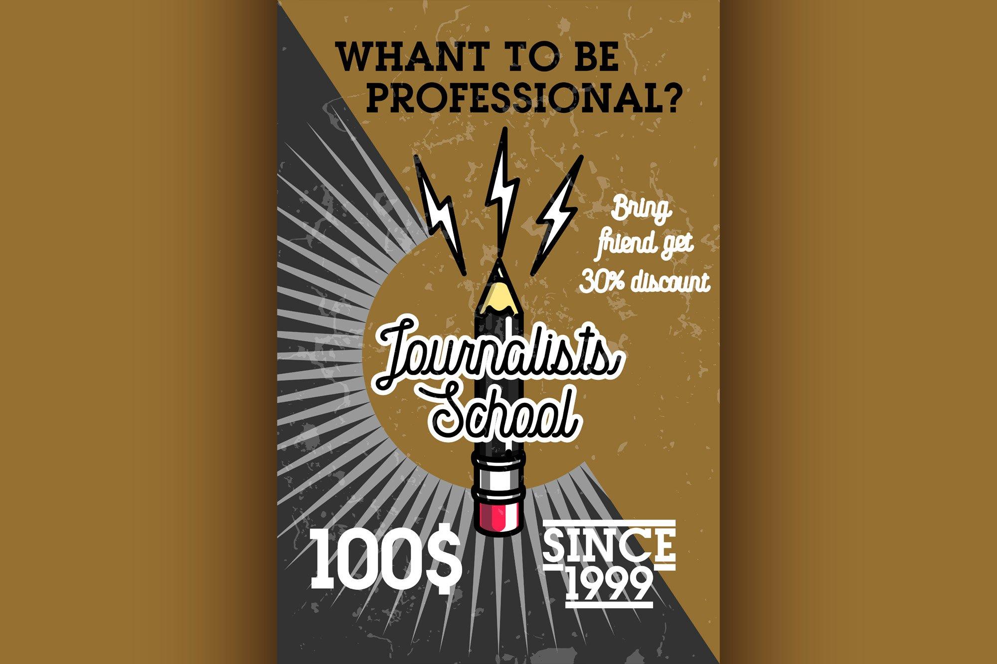 Color vintage journalists school banner example image 1