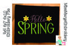 Hello Spring Embroidery | Spring Embroidery Design File example image 1