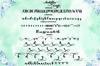 Chakilla Script example image 10