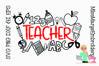 Teacher Title with Symbols | Teaching SVG | School SVG | example image 1