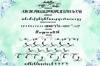 Chakilla Script example image 11