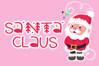 santa christmas example image 2