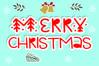 santa christmas example image 6