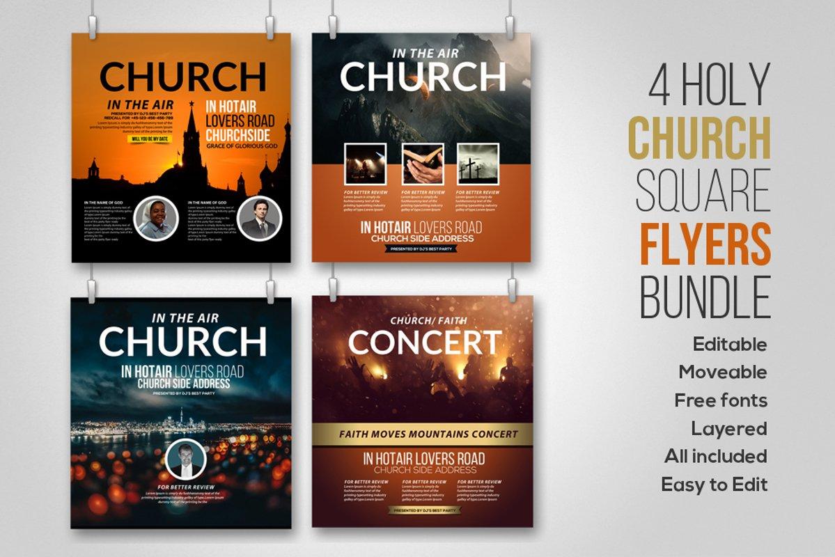 Church Concert 4 Square Flyers Bundle example image 1