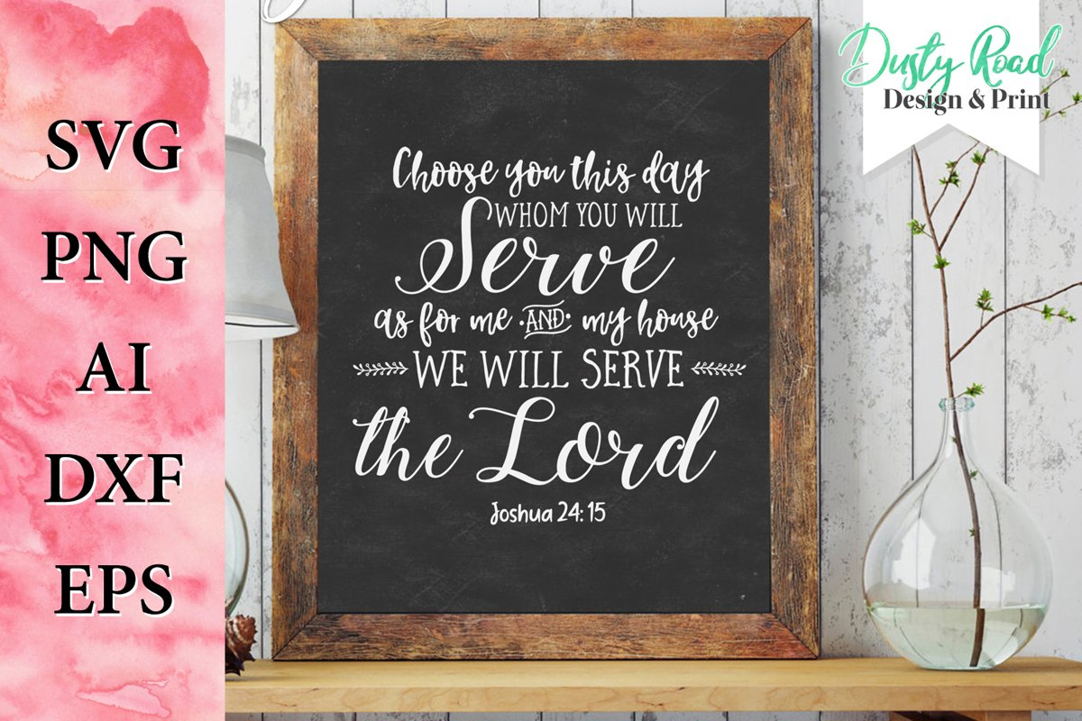 SVG & PNG - bible verse - as for me and my house example image 1