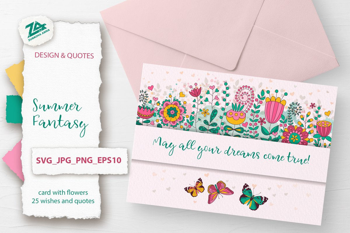 Greeting Card with 25 Wishes & Quotes SVG/PNG/JPG example image 1