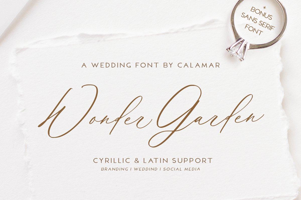 Wonder Garden   Latin&Cyrillic Font example image 1