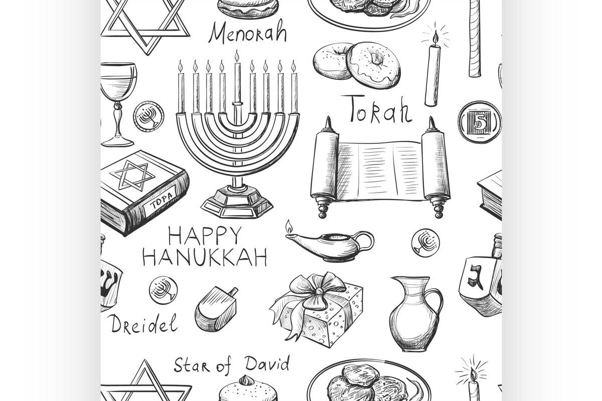 seamless pattern with Hanukkah symbols example image 1