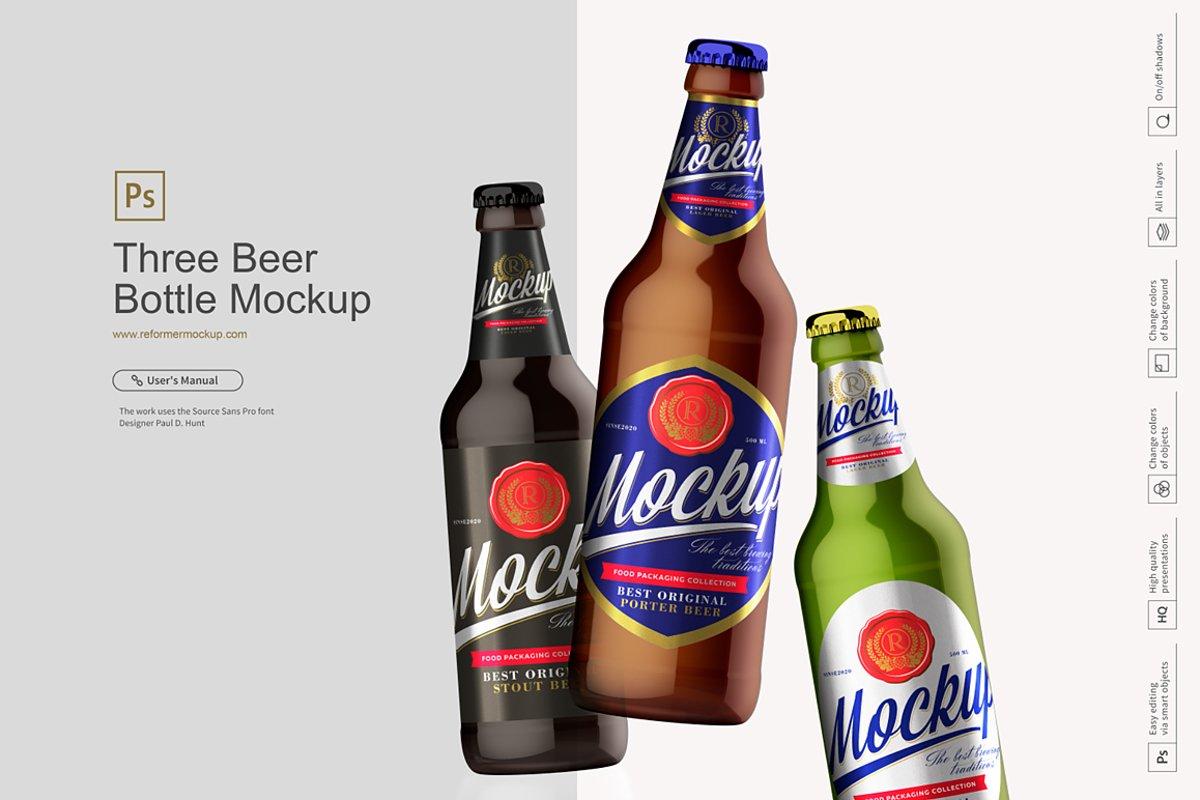 Three Beer Bottle Mockup example image 1