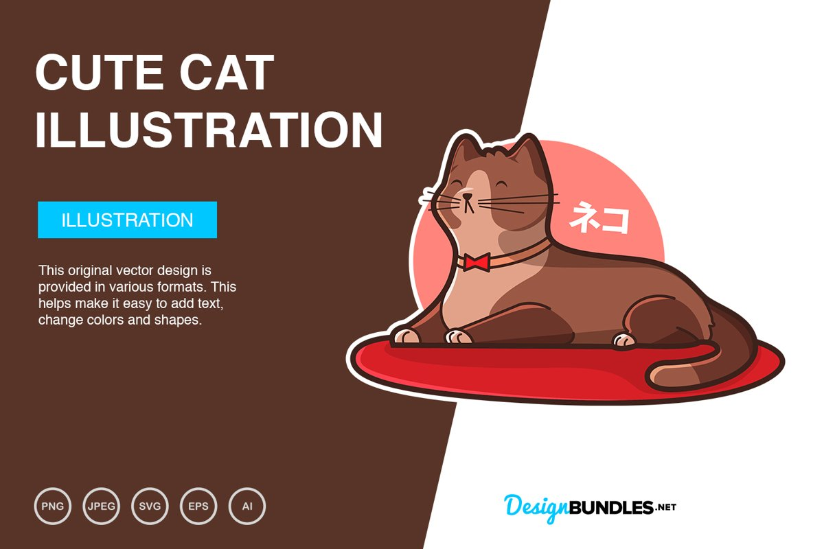 Cute Cat Vector Illustration example image 1