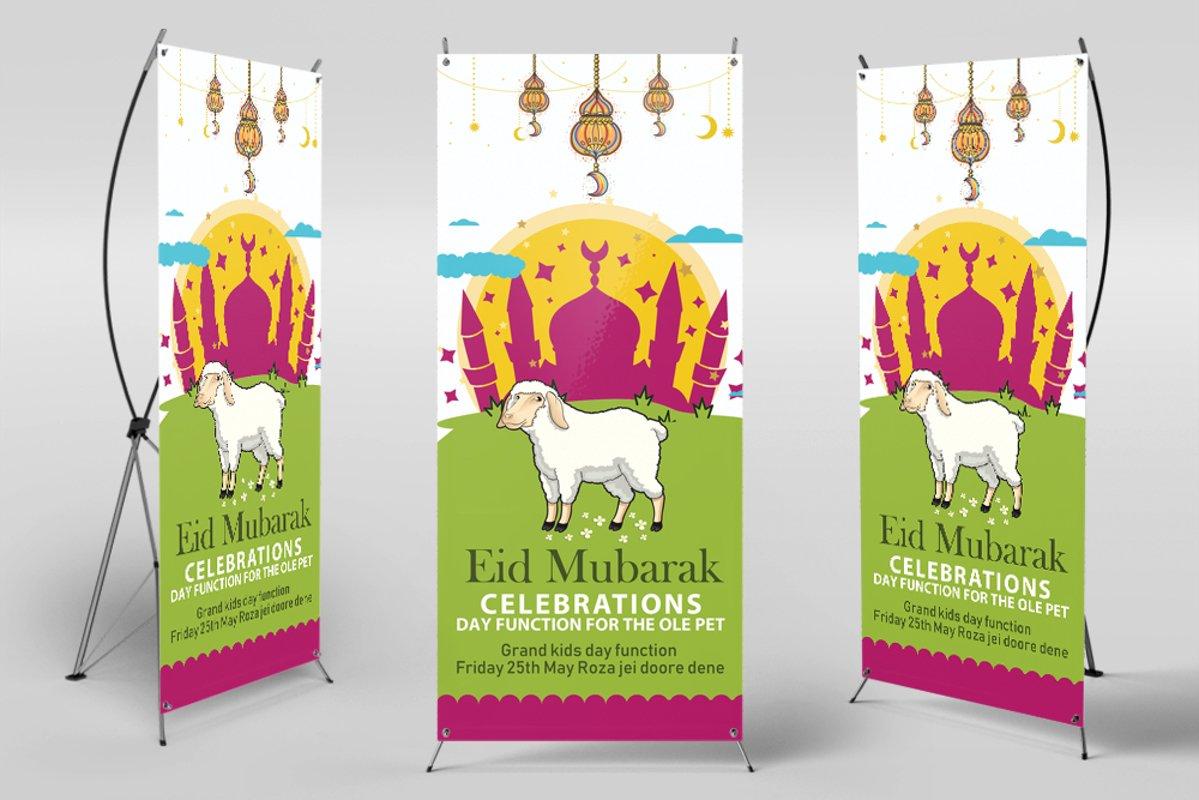 Eid Ul Azha Festival Roll Up Standee Banner example image 1