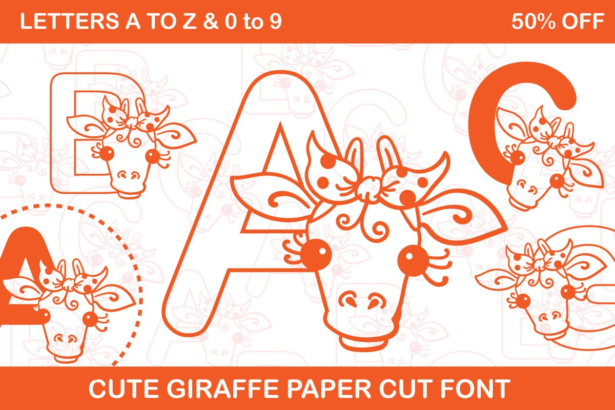 Alpha Giraffe Cute Paper cut Style Coloring Book Font example image 1