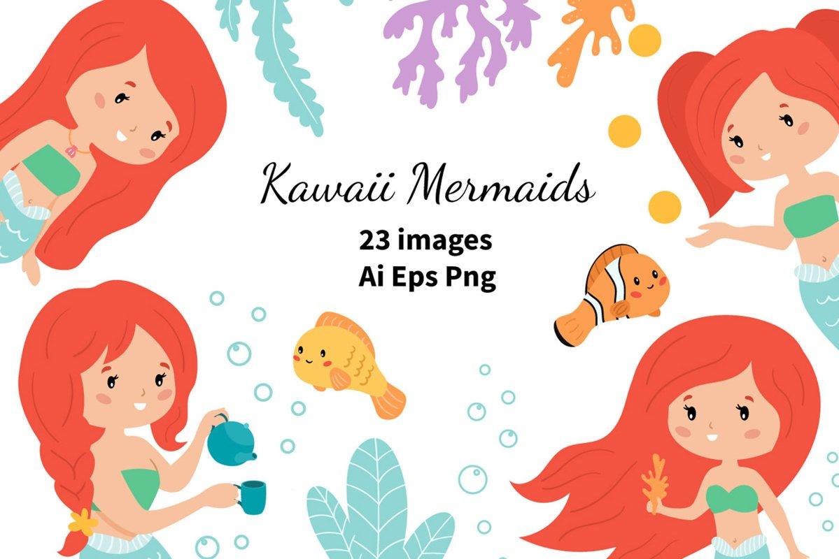 Vector set of Kawaii little mermaids and ocean animals example image 1