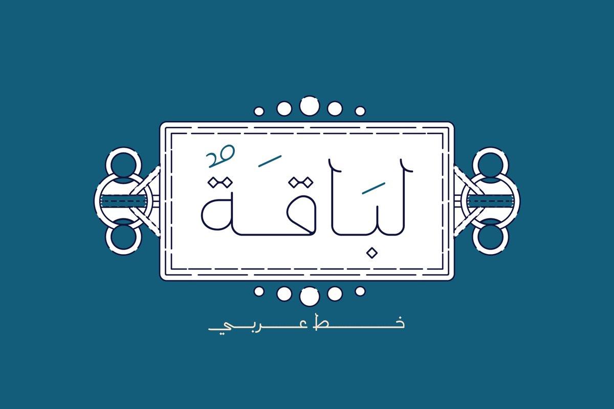 Labaqah - Arabic Typeface example image 1