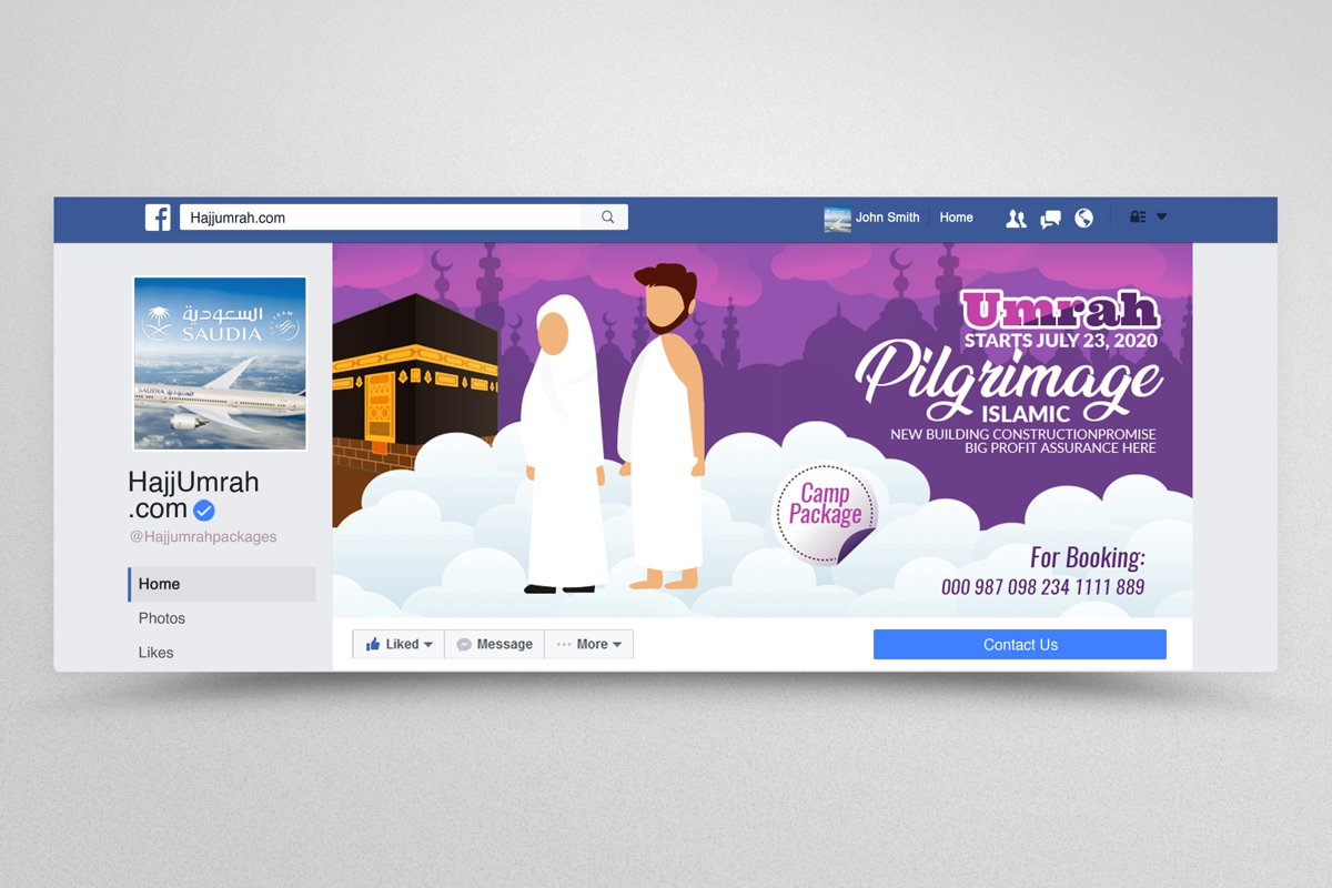 Hajj & Umrah Facbook Banner example image 1