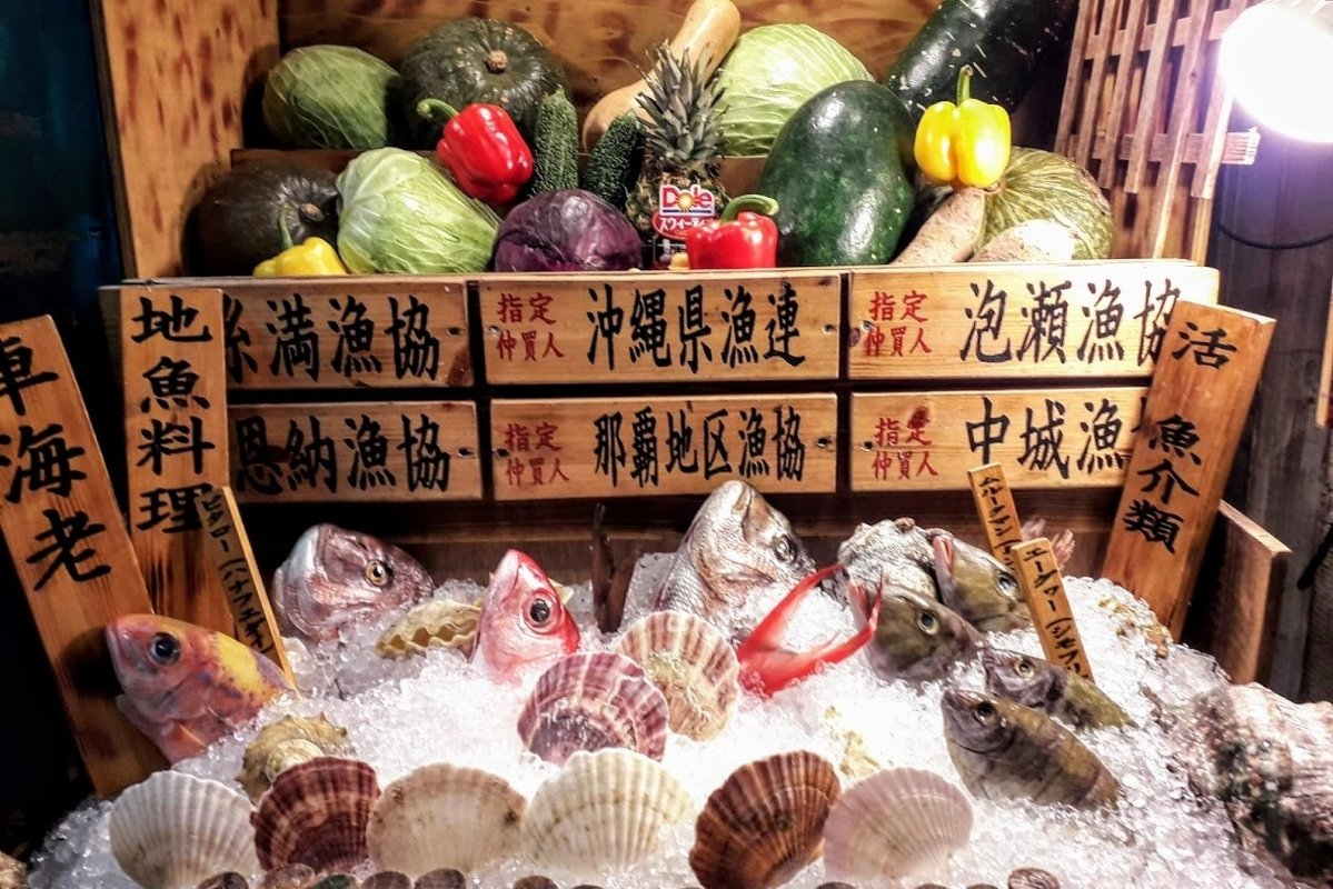 Food photos Fish and vegetables on Okinawa Japan example image 1